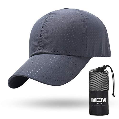 [M2M JAPAN]メッシュ キャップ メンズ レディース 兼用 CAP 快適 ランニングキャップ UVカット スポーツ 帽子 速乾 タオルセット (グレー)