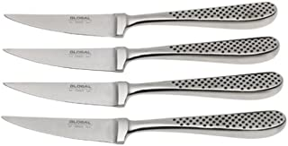 Global GTF-4001-4 Piece Steak Knife Set