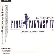 Final Fantasy IV: Original Sound Version