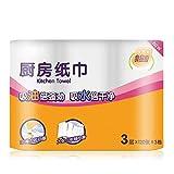 ZCLS 3 Rollos de Toallas de Papel de 3 Capas Que absorben Aceite Papel Absorbente de Cocina Grueso Toalla de Papel para el hogar Suministros de Cocina