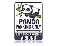 パンダの寝室の装飾-パンダの駐車場だけを装飾して、駐車街の標識の周りをぶらぶらしないでください。 小さな男の子や女の子の部屋のための、可愛くて面白いブリキの壁のアート。 海報をちゃんと収めた!