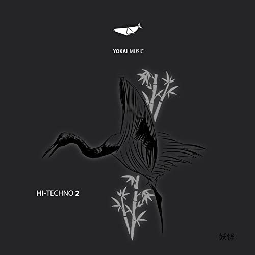 Format Groove, Sam Arsh, 21 ROOM, Sergio Arzillo, Andy Pitch, Onay, Moz5a, Mike Spector, Michael Sommerville, Nancy Reign, Techno Red, Almuneda Gonzalez, Stephan Crown & Giöshua