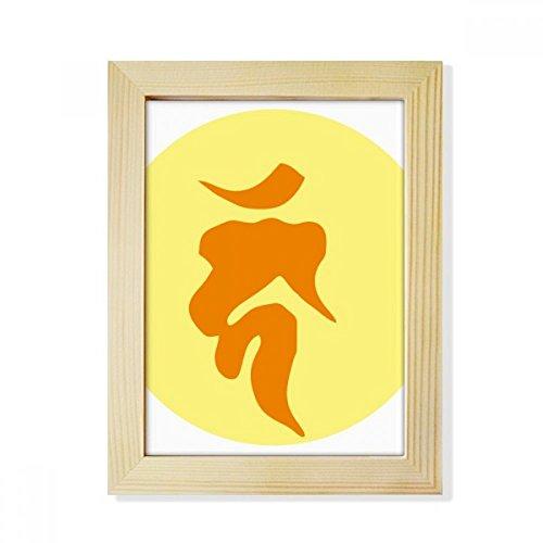 DIYthinker Boeddhisme Religie Sanskriet Ham Patroon Desktop Houten fotolijst Picture Art Schilderen 6X8 Inch