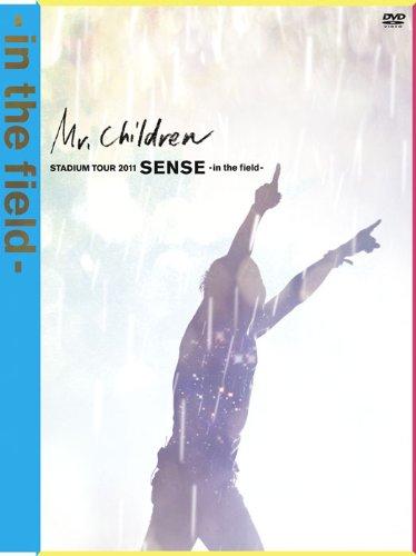 Mr.Children STADIUM TOUR 2011 SENSE -in the field- [DVD]