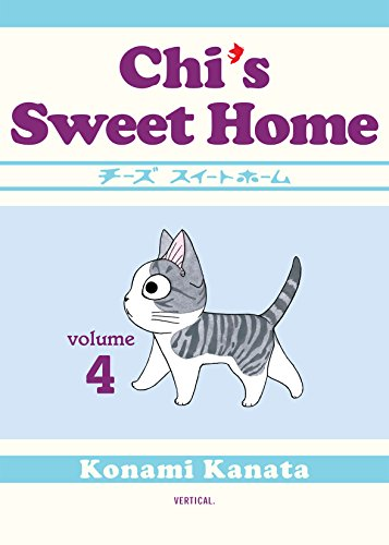 Chi's Sweet Home Vol. 4 (English Edition)