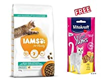 Economy Pack: 2 x 10kg Balanced, reduced-fat dry cat food for cats aged 1-6 years Recipe with a nutrient profile that has been specially adapted to suit the needs of neutered or less active cats that have a tendency to gain weight 36% chicken & turke...