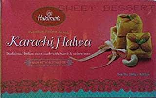 Special Raksha Bandhan Gift Pack - 1) Designer Rakhi, and 2) Haldiram Classic Indian Karachi Halwa-250g.