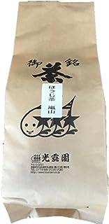 お茶の光露園 徳用ほうじ茶 嵐山 1000g