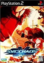 SNK vs. Capcom Chaos (SNK Best Collection) [Japan Import]