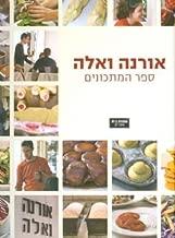 Best orna and ella cookbook Reviews