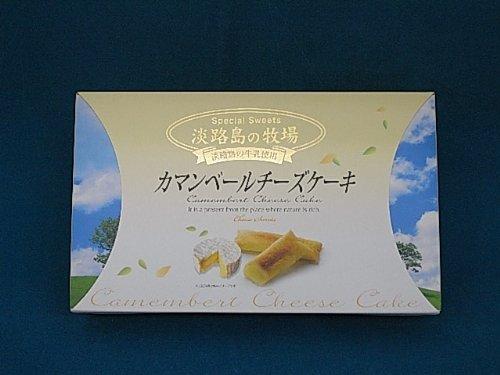 淡路島の牧場カマンベールチーズケーキ