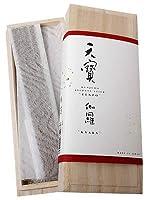 薫寿堂 天寳 伽羅 スティック8本入×3包 1110