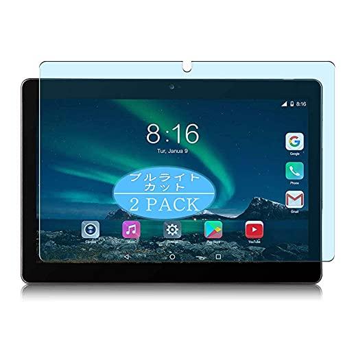 VacFun 2 Pezzi Anti Luce Blu Pellicola Protettiva, compatibile con TOSCiDO X109 BMXC M863-EEA 10.1' Tablet Screen Protector (Non Vetro Temperato Protezioni Schermo Cover Custodia)