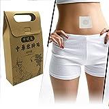 HGNFD Patch per modellare il corpo all'ombelico adesivo per la rimozione della cellulite per secchi della pancia della birra Grasso della pancia in vita 30 pezzi