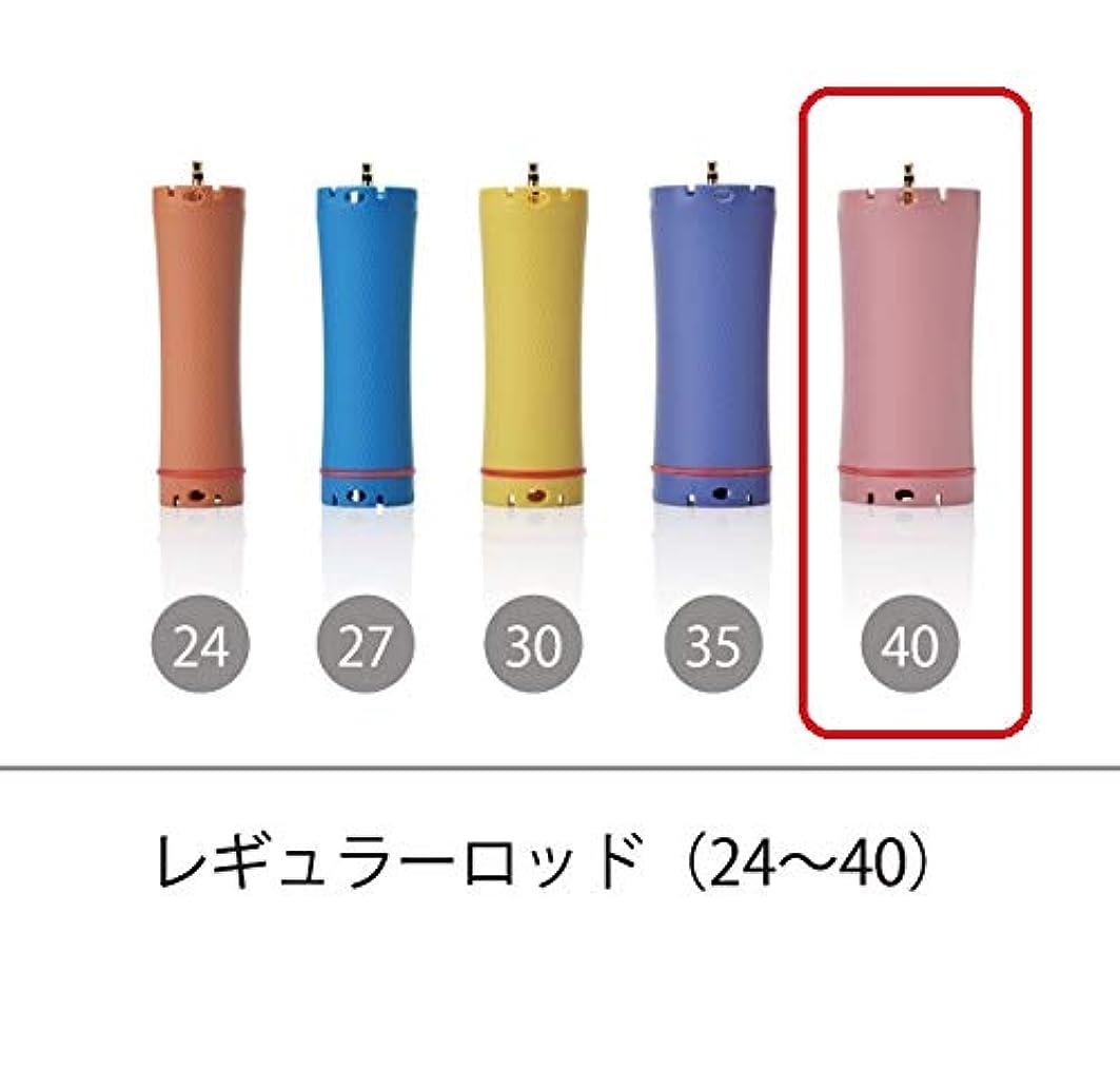 曲線想定するジーンズソキウス 専用ロッド レギュラーロッド 40mm