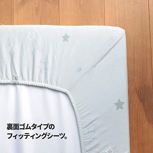 PUPPAPUPOミニ布団5点セット【トゥインクルスター】天竺ニット綿100%新生児用(ブラック)