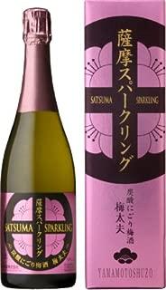 薩摩スパークリング梅酒 720ml