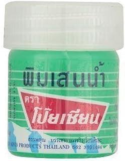 POY-SAIN Pim-Saen Balm Oil Aroma Gel Poy Sain Brand 8Cc.[Pack Of 2]