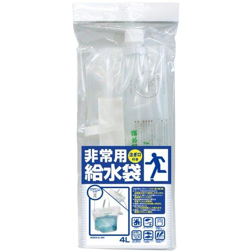 『東京都葛飾福祉工場 食品衛生法適合 非常用給水袋 4L -』の1枚目の画像