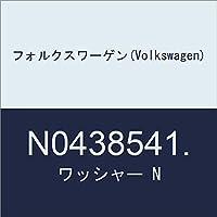 フォルクスワーゲン(Volkswagen) ワッシャー N N0438541.