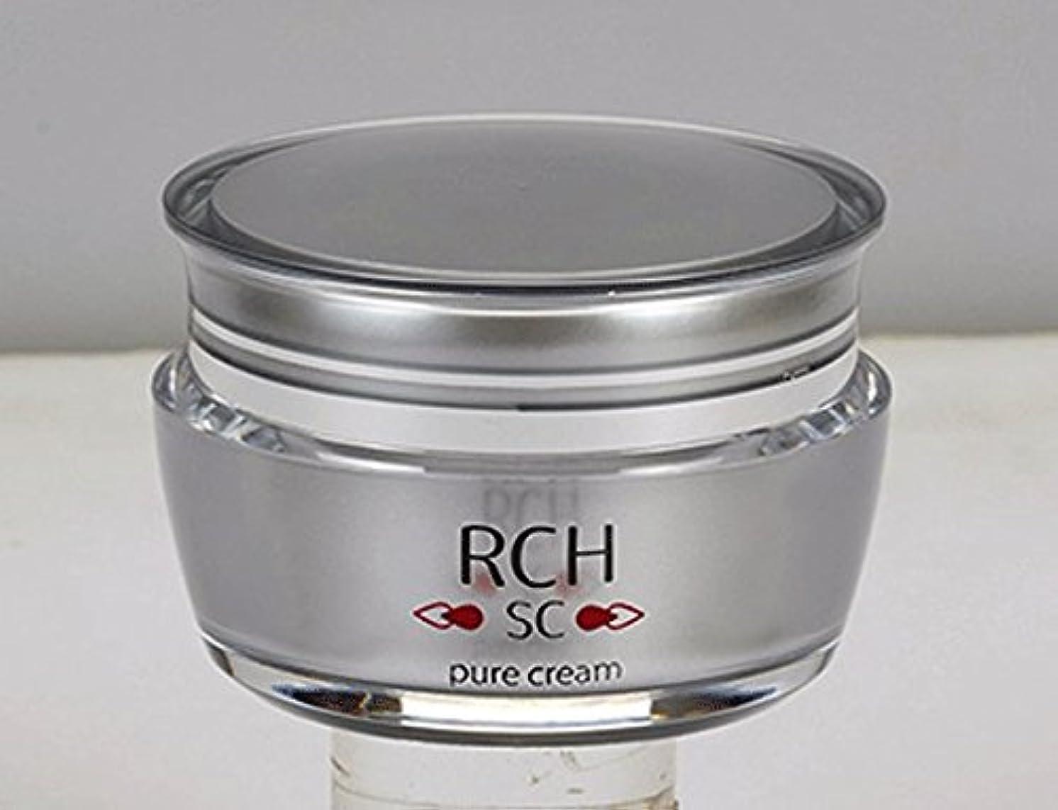 ハウジング仮称環境に優しいRCH SC ピュアクリーム ヒト脂肪細胞培養液配合クリーム