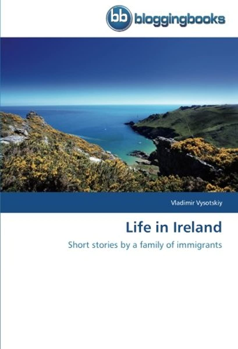 明るいトランペット悲劇的なLife in Ireland
