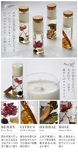 ボタニカアロマロングキャンドル(ローズ)アロマワックスソイワックスソイキャンドルジェルワックスフレグランス芳香candleハーバリウム