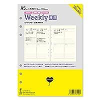 ラブリーフ システム手帳 リフィル A5 ウィークリー 日付なし 見開き1週間 ブロック式 習慣トラッカー 55枚 6穴 SDA5003