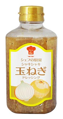 徳島産業『シェフの厨房シャキシャキ玉ねぎドレッシング』
