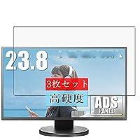 3枚 Sukix フィルム 、 I-O DATA モニター ディスプレイ 23.8型 LCD-HC241 / LCD-HC241XDB アイオーデータ 向けの 液晶保護フィルム 保護フィルム シート シール(非 ガラスフィルム 強化ガラス ガラス ) 修繕版