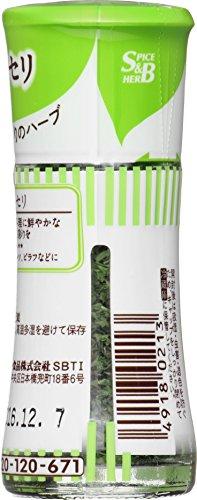 S&B スマートスパイス パセリ 瓶2.1g [0213]