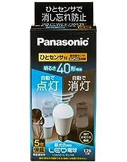 パナソニック LED電球 E26口金 電球40形相当 昼光色相当(5.0W) 一般電球・人感センサー LDA5DGKUNS