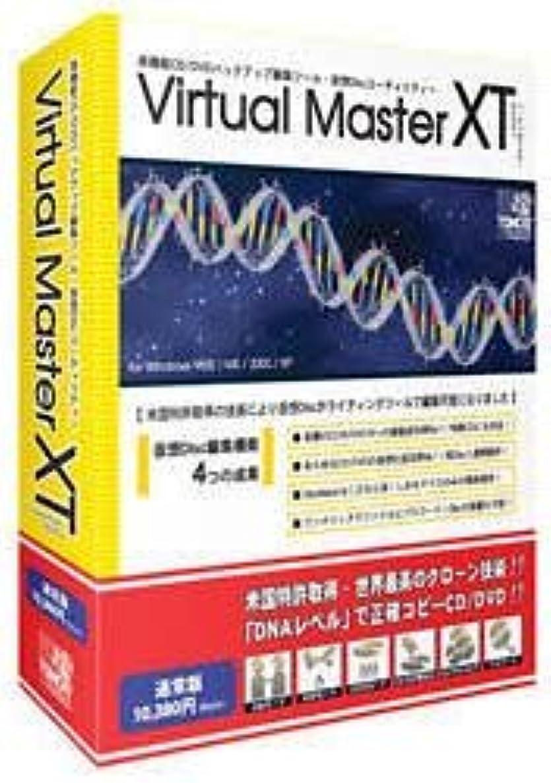 トーナメントすべてドラッグVirtual Master XT