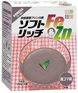 キッセイ薬品工業 ソフトリッチFe&Zn (黒ゴマ味) 100g×5袋入