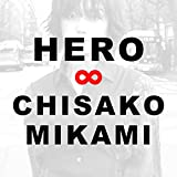 HERO / 三上ちさこ