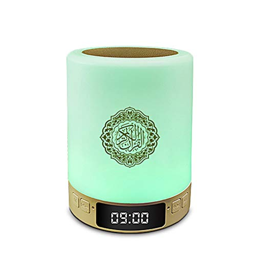 Bluetooth Quran Speaker LED Night Light Smart APP Control AZAN Clock Loudspeaker Utility To Use