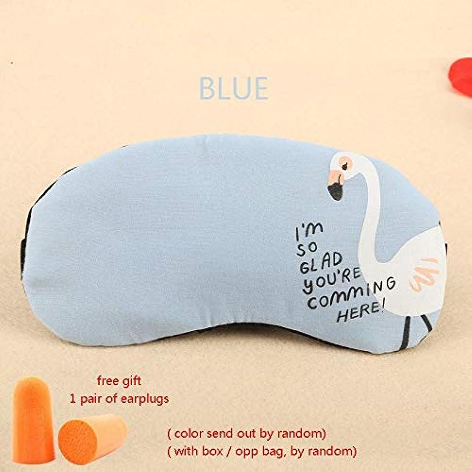 美的演じる平衡NOTE フラミンゴアイカバースリーピングマスク目隠しアイシェード付き包帯用スリープフェイスマスクナイトマスク用シフト作業昼寝