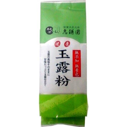 志鎌園 玉露粉 100g