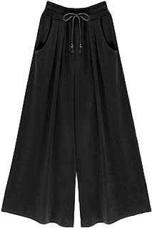 MK988 Women Plus Size Ankle Cotton Solid Elastic Waist Harem Wide Leg Palazzo Lounge Pants