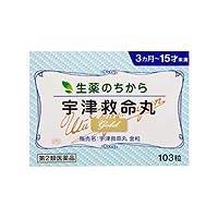 【第2類医薬品】宇津救命丸GOLD 103粒 ×2