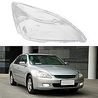 FAJ 車のフロントヘッドライトカバー 透明シェル ランプシェルマスクAccord車 ホワイト Lampcover 2003年から2007年の車に対応 右カバー