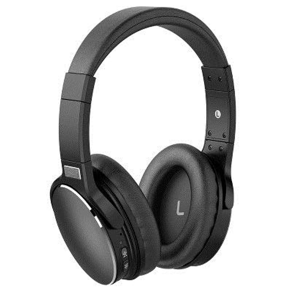 キャッシュ血色の良い憂鬱「ANCノイズキャンセリングヘッドホン」 ワイヤレスヘッドホン ヘッドフォン 高音質 有線無線兼用、最大30H連続再生、1000mAHバッテリー、 マイク付き 通話可能 ノイズキャンセリングiPhone/iPad/Android対応 、30メートル発信距離、一通り操作