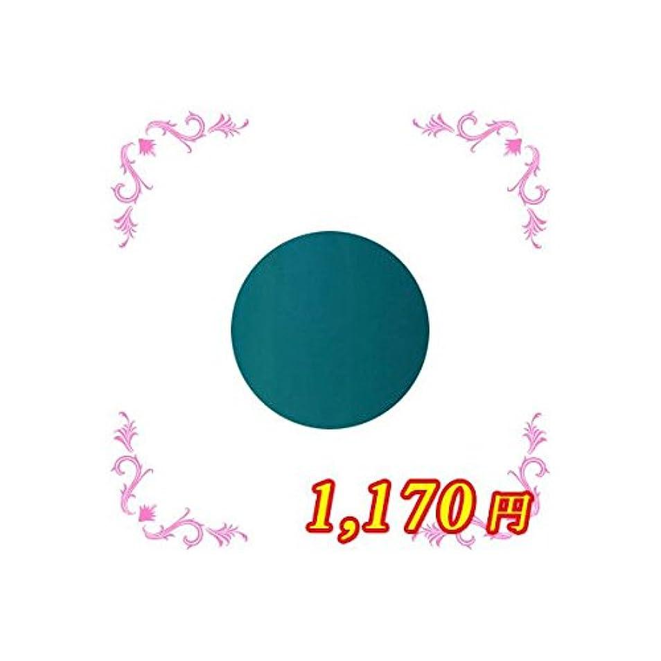 リハーサル雪すみませんアンジェル カラージェル AL27M バリアリーフブルー