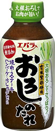 エバラ おろしのたれ 玄米黒酢使用 瓶270g [2360]