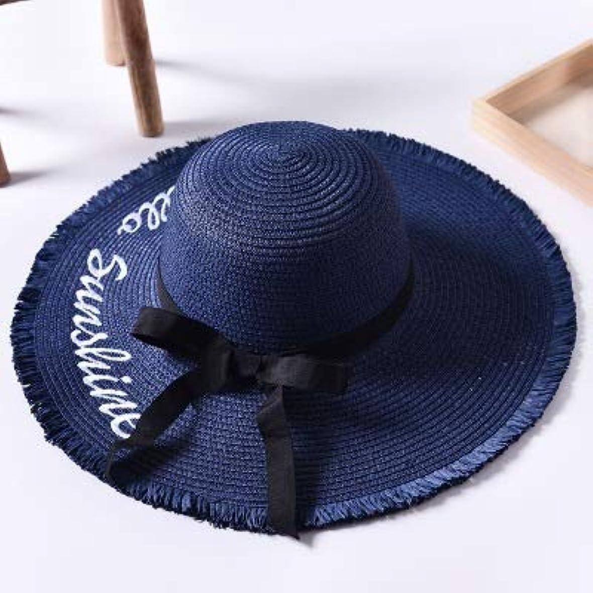 役に立たないエンゲージメント困惑した家 さんの帽子の手紙手織り黒のレースのリボン、大きなつばの麦わら帽子夏屋外ビーチキャップ帽子 (色 : 2, サイズ : 55 58cm)