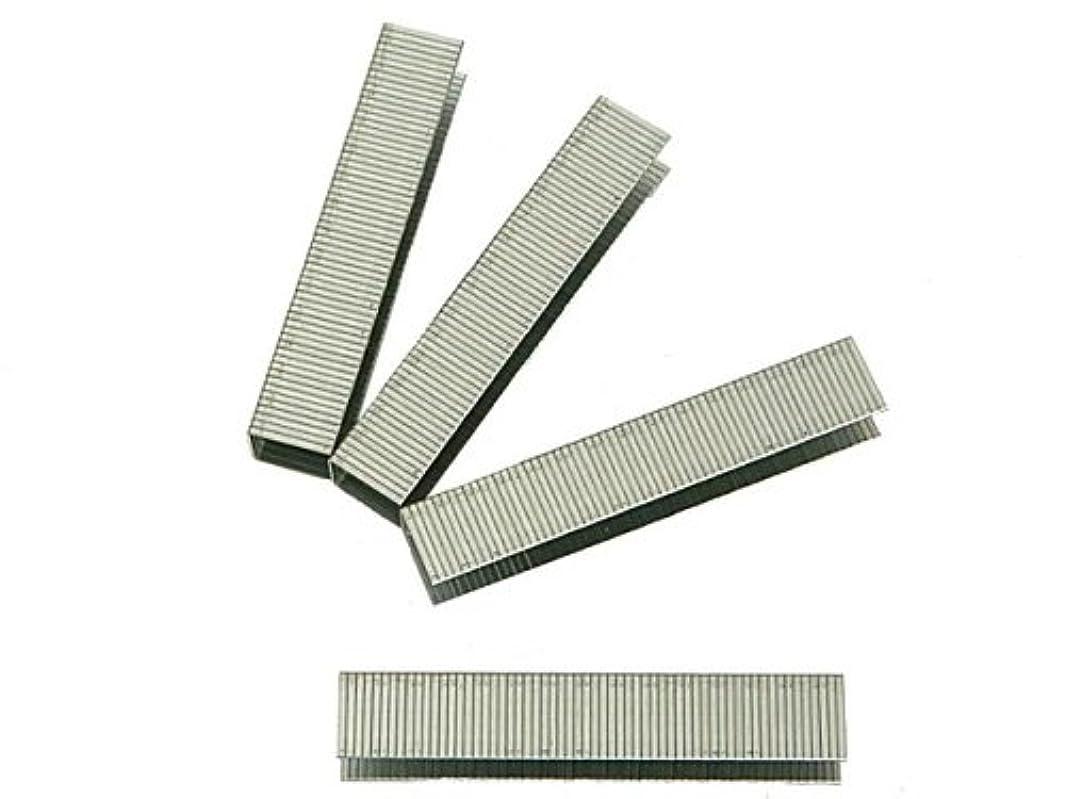 Black & Decker - X70210 Flat Wire Staples 10mm Pack 1200