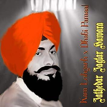 Jathedar Jagtar Hawara (feat. Dhadi Pamaal)