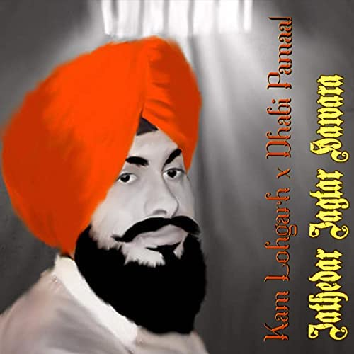 Kam Lohgarh feat. Dhadi Pamaal