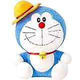 qwermz Peluche, Muñeco De Peluche Doraemon Juguete De Felpa Cojín De Muñeco De Peluche De Doraemon Comodidad para Dormir Almohada De Peluche Regalo De Cumpleaños 40cm Doraemon