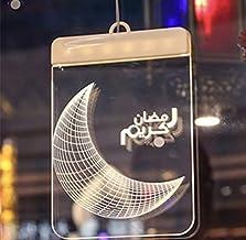 Battery Lightning ،Ramadan LED Lightning,Ramadan decoration, Ramadan Lightening, Hanging light with graphic of Ramadan, 1 ...